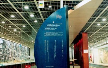 Museu da Imigração Japonesa possui um acervo com mais de 97 mil itens