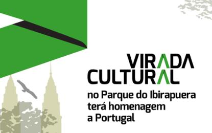 Virada Cultural homenageia Portugal no Ibirapuera