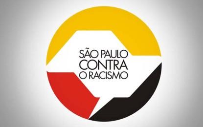 São Paulo contra o Racismo, saiba como denunciar