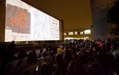 Abertas as inscrições para a 40ª Mostra Internacional de Cinema de São Paulo