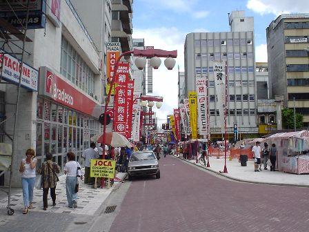 O tradicional bairro da Liberdade, maior reduto da comunidade japonesa fora do Japão