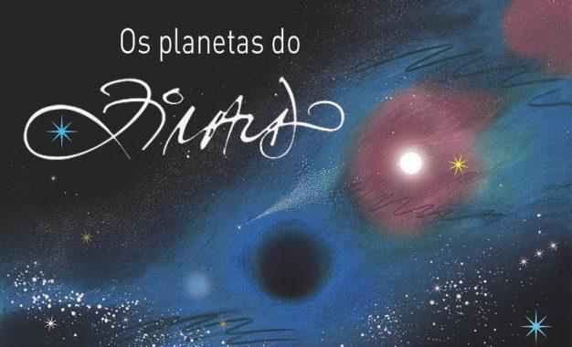 Exposição Os Planetas do Ziraldo está começando, saiba mais